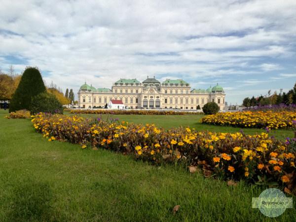 Hinterseite Schloss Belvedere - Start des Stadtspaziergang durch Wien