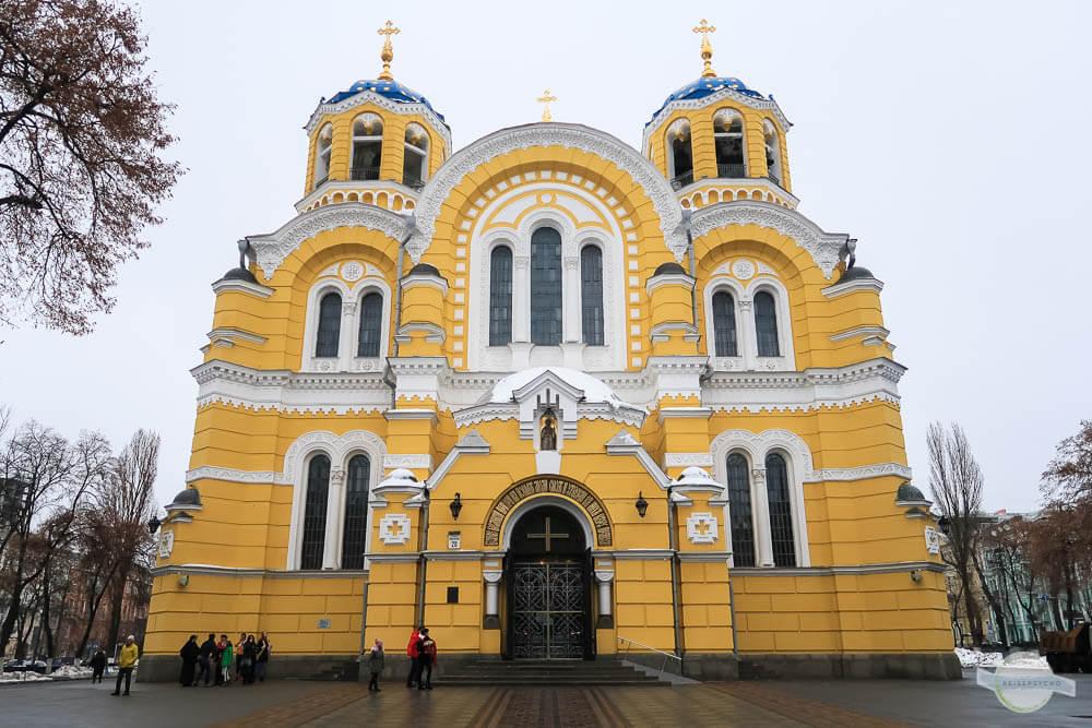 Wladirmir Kirche in der Ukraine