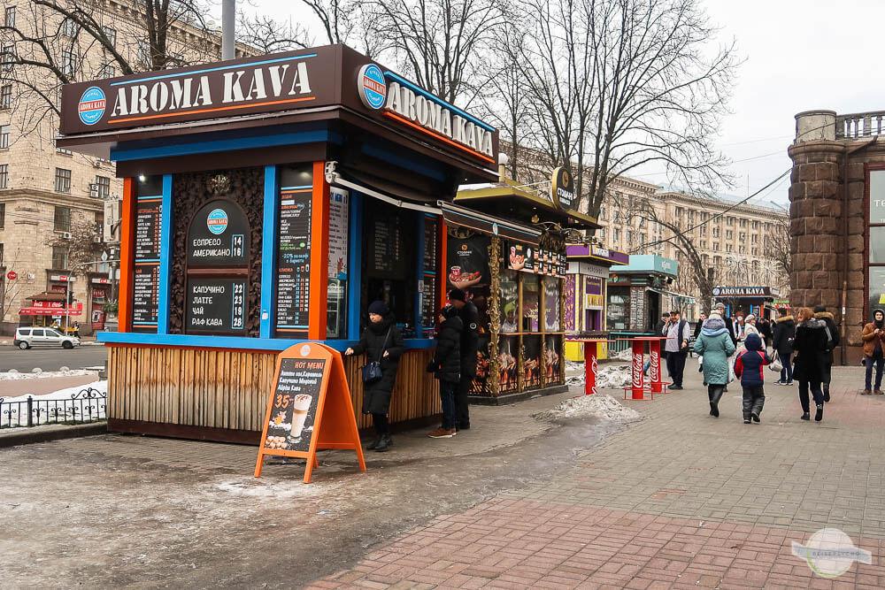 Kaffee Kiosk in der Ukraine