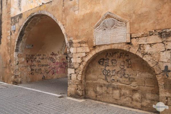 """Die alte Kirche und spätere Moschee """"Hagia Sophia"""""""