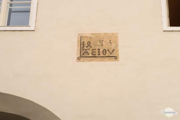 AEIOU Schriftzug in der Grazer Burg