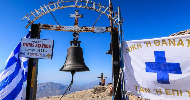 Psiloritis auf Kreta – einmal rund ums Ida-Gebirge